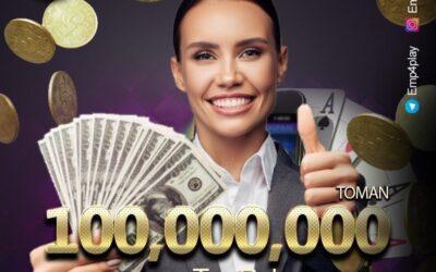 جوایزمیلیونی TOP RAKE سایت امپرور پوکر Emperor poker