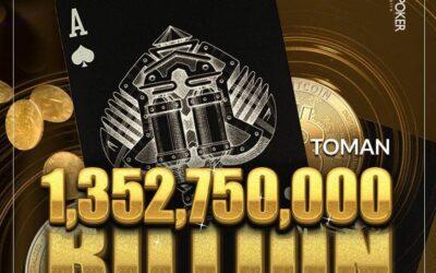 جایزه های هفتگی سایت امپرور پوکر Emperor Poker