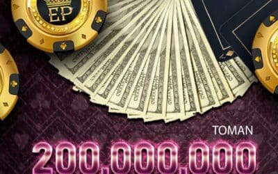 جوایز تاپ ریک سایت امپرور پوکر Emperor poker